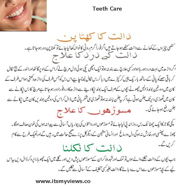 Teeth Care Tips