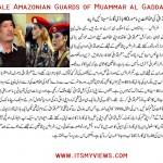 Female-Amazonian-Guards-of-Muammar-al-Gaddafi