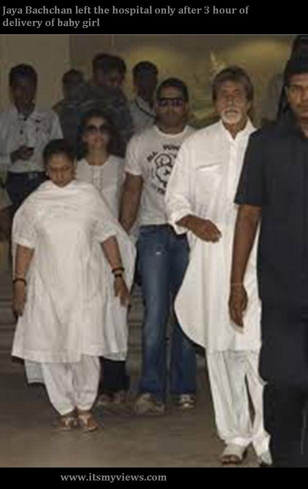 Jaya-Bachchan-seven-hills-hospital