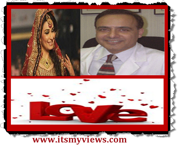 Reema-khan-husband-picture