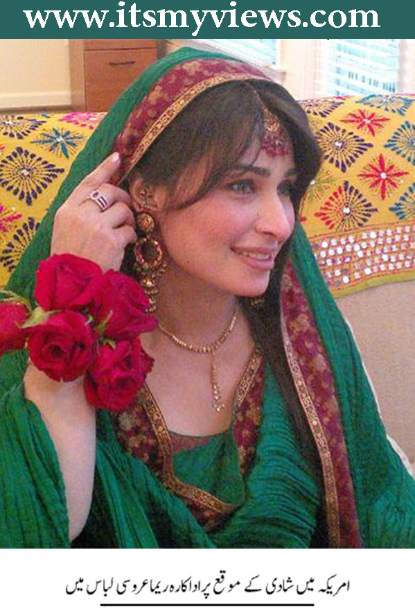 Reema-khan-wedding-picture