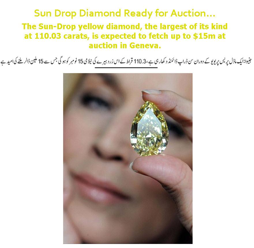 Sun-Drop-Diamond-Auction-picture