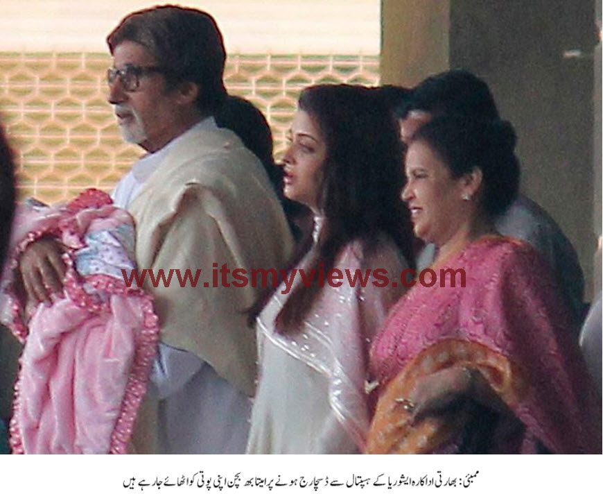 aishwarya rai baby photo