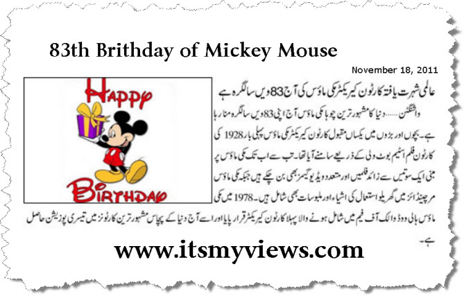 mickey mouse brithday