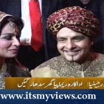 Latest reema khan wedding picture_09