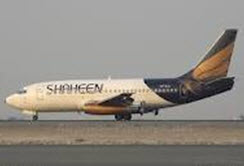 Shaheen Airline Dubai to pakistan