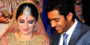 aisam ul haq wedding photo