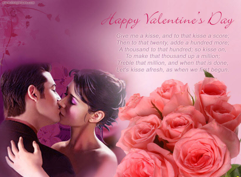 Latest Happy Valentine day 2012 Wallpapers