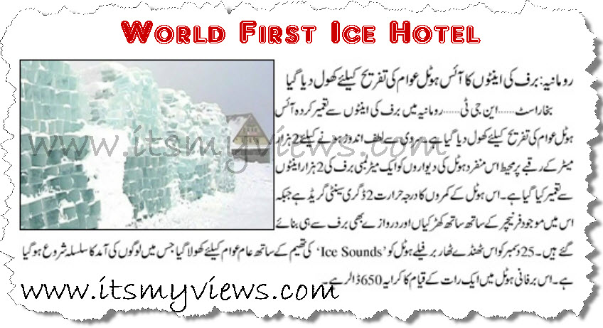 World first Ice hotel Romania