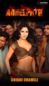 katrina kaif item song in agneepath