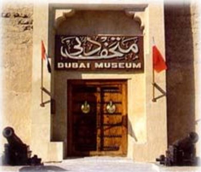Dubai_Museum_Best tourist destination of dubai