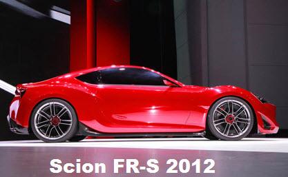 Scion-FR-S 2012