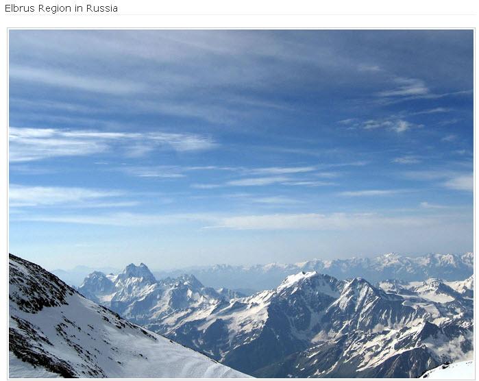 Elbrus Region in Russia
