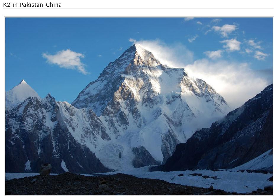 K2-Mountain-Pakistan