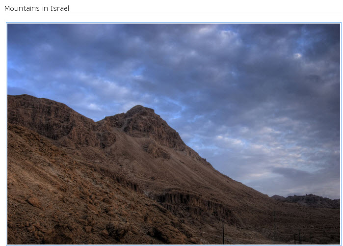 Mountains-Israel