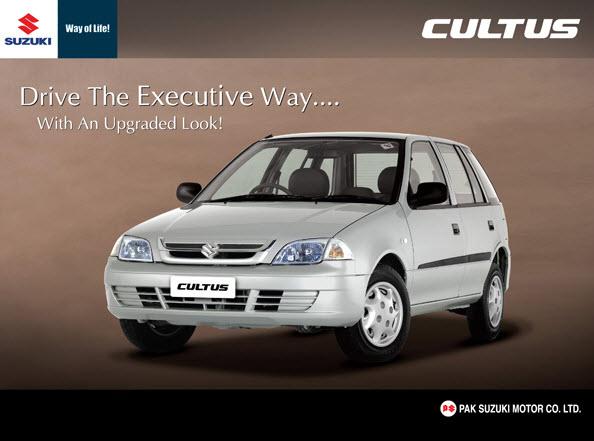 Suzuki-Cultus-2012