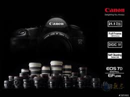 latest canon digital camera 2012