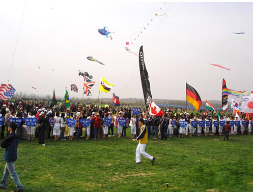 International-Kite-Festival China-2012