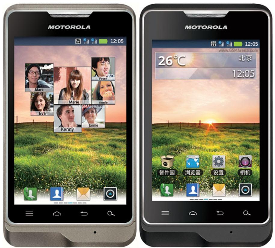 Motorola- XT 390