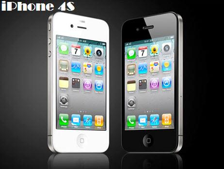 iPhone-4S-Best-phone-2012