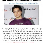 Ali-Zafar Ready to Receive Dadasaheb Phalke academy award at May-03 2012.