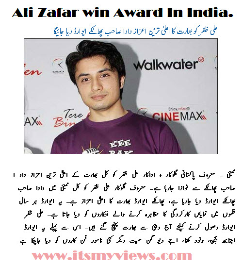 Ali-Zafar-win-Award-In-India-2012