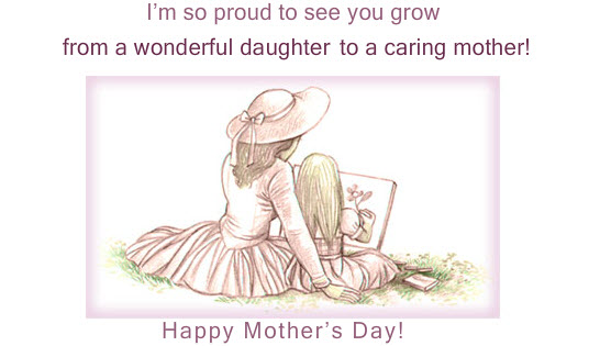 Daughter mother day greeting cards 2012 itsmyviews leave a reply cancel reply m4hsunfo