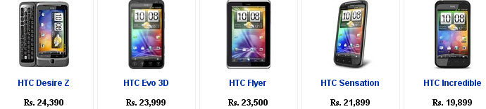 HTC-All-Latest-Mobile-Model-with-Prices-in-India