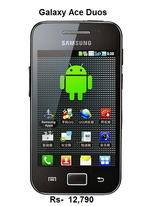 Samsung-Galaxy-Ace-Duos-Price-in-India