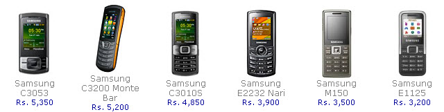 Samsung-latest-mobile-2012-with-prices