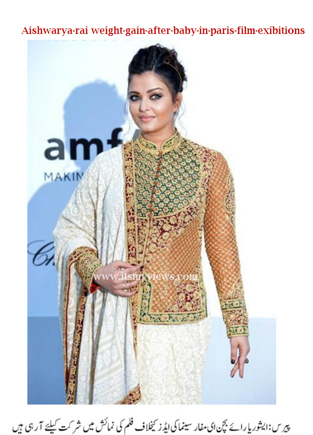 aishwarya-rai-weight-gain-after-baby-in-paris-film-exibitions