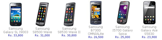 samsung-mobile-latest-price-2012