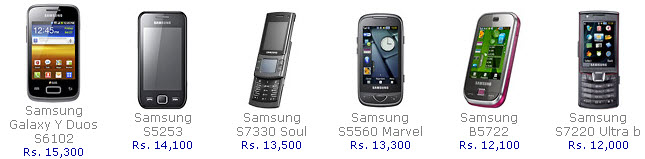 samsung-mobile-latest-prices-2012