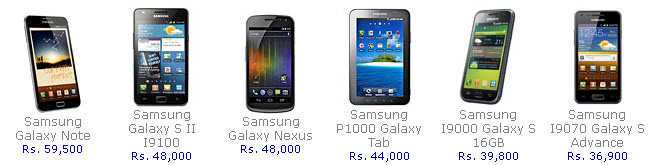 samsung-mobile-price-2012