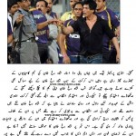 Drunk Shahrukh-khan fight with security guards during-IPL-Match Wankhede Stadium India