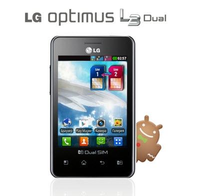 LG-Latest-mobile-model-LG Optimus L3 E405