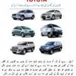 Latest Toyota Corolla 2012 Cars Model price in Pakistan Lahore Karachi Gujrat showrooms