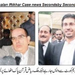 Latest News and Upate about Arsalan-Iftikhar court Case with Malik Riaz Owner of Bahria Town