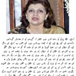 Fauzia wahab death news