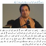 Rahat Fateh Ali Khan Music Concert Las Vegas USA Live Performance 2012 with Pictures