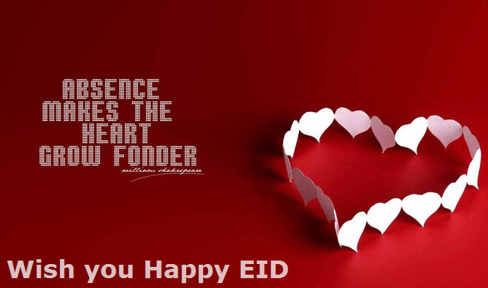 EID-Greeting-cards-2012