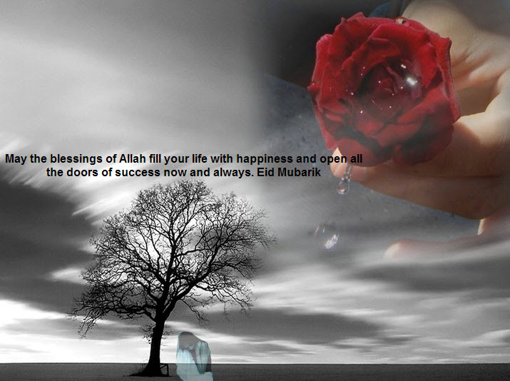 EID-greeting-cards-2012-2013-with-Sad-quotes
