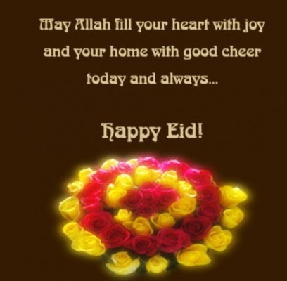 EId-Mubarak-greeting-cards-2012-with-wishes-messages