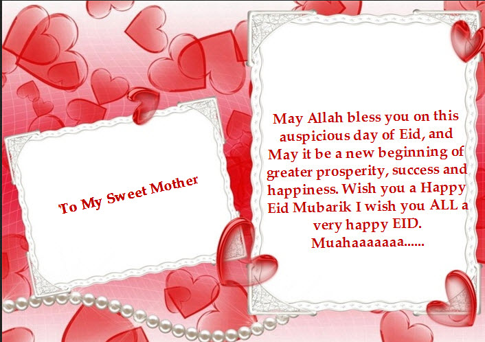 Happy-EID-greeting-card-to-mother