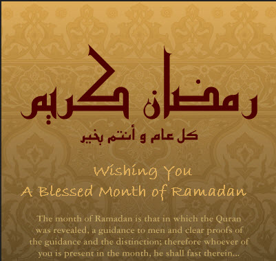 Happy-ramadan-greeting-cards-2013