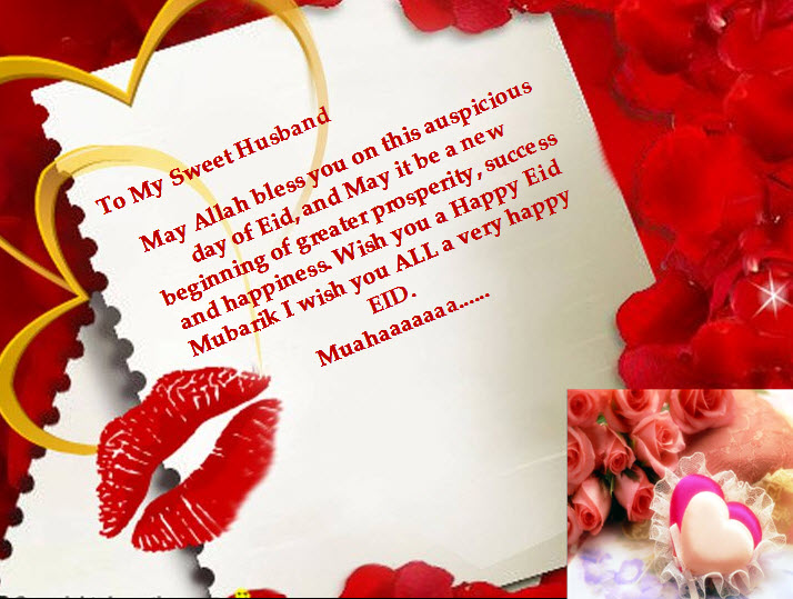 Latest-Happy-EID-greeting-cards-2012-2013-to-husband