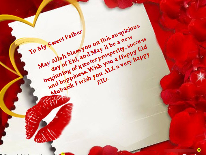 Latest-Happy-EID-greeting-cards-to-father