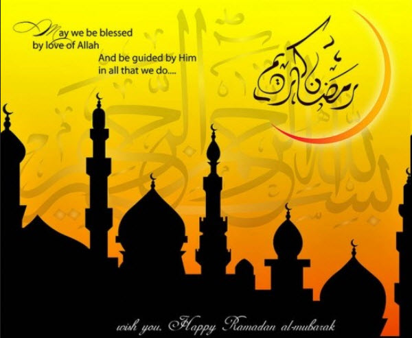 Latest-Islamic-EID-greeting-cards-2012