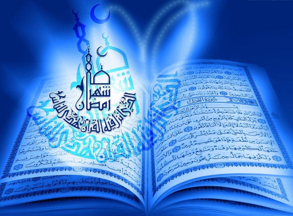 Latest-Ismanic-ramadan-month-HD-wallpaper-for-desktopPC-widescreen-LCD
