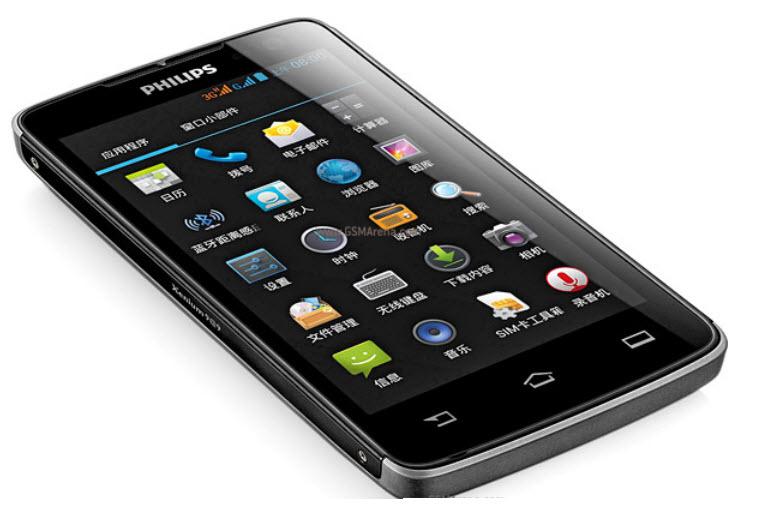 f99cb75c2 Latest-Philips-mobile-model-W732-price-in-india-pakistan-dubai ...